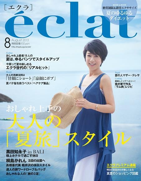 eclat-8