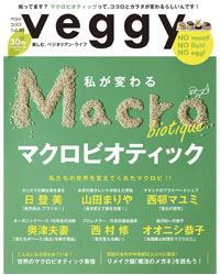 magazines-veggy-30