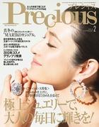 precious2014Feb