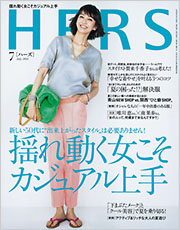 hers_20140612