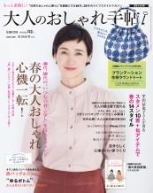 cover_014_201505_l