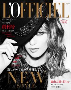 lofficiel_cover201511