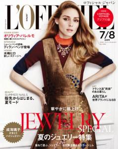 lofficiel_cover201606