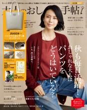 cover_014_201610_l
