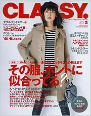 classy_