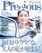 precious-07