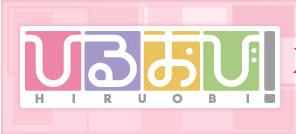 hiruobi