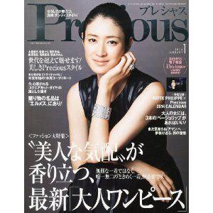 precious14-01