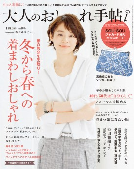 cover_014_201503_ll